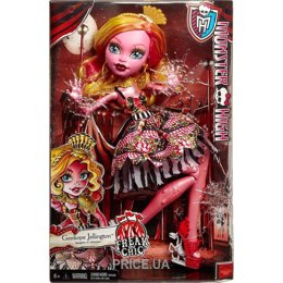 Mattel Monster High Гулиопа из серии Мостро-цирк (CHW59)