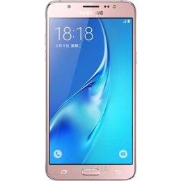 f21deba417758 Samsung Galaxy J5 (2016) SM-J510H: Купить в Полтаве - Сравнить цены ...