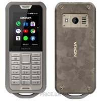 Фото Nokia 800 Tough