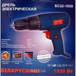Шуруповерт сетевой электрический  Купить в Украине - Сравнить цены на Price .ua 13aaf688a87e7