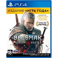 The Witcher 3 Wild Hunt Game of the Year Edition (PS4)