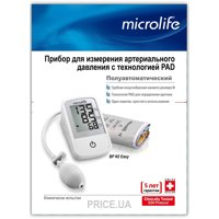 Microlife BP N2 Easy