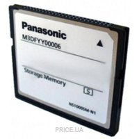 Panasonic KX-NS5134X