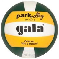 Gala Park Volleyball (BP50713SC-E)